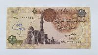 Отдается в дар Египет 1 фунт