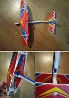 Отдается в дар Игрушечный самолет
