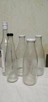 Отдается в дар Бутылки стеклянные с крышками
