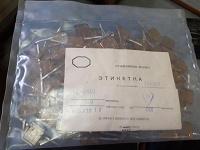 Отдается в дар Стабилитроны, новые, 1978 года