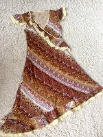 Отдается в дар Летнее платье.
