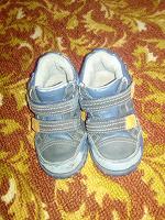 Отдается в дар Ботинки на мальчика
