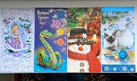 Отдается в дар Большие открытки «С Новым Годом»