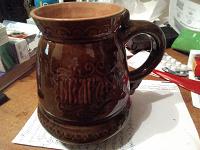 Отдается в дар Кружка керамика в коллекцию