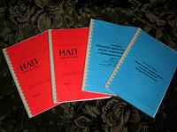 Отдается в дар Книги-распечатки по НЛП и программированию