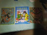Отдается в дар Книжки малышки