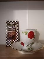 Отдается в дар К чаю