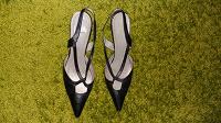 Отдается в дар Чёрные кожаные летние туфли на 39 лапки — удобные, как тапки (:
