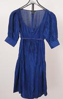 Отдается в дар Платье темно-синее, размер 46, L