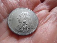 Отдается в дар Монета Турции