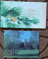 Отдается в дар Маленькие открытки