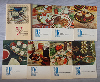 Отдается в дар Набор открыток «Блюда украинской кухни»