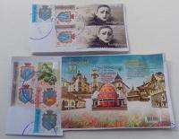 Отдается в дар Почтовые марки для коллекционеров