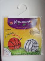 Отдается в дар Набор для вышивания «Пуговки-мячики»