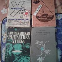 Отдается в дар Книги из СССР Часть 3