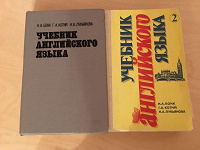 Отдается в дар Бонк Н.А. и другие учебники по английскому языку