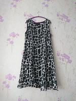 Отдается в дар Платье 50 — 52 размера.