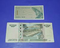 Отдается в дар Банкноты бонистам