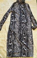 Отдается в дар Платье питон