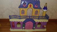 Отдается в дар Кукольный замок для принцессы