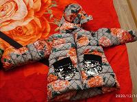 Отдается в дар Зимняя куртка для девочки р26 (116 )