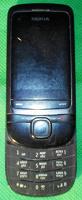 Отдается в дар Сотовый телефон «Nokia C2-05» (type RM-724) б/у
