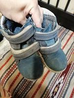 Отдается в дар Осенние ботинки 25 р
