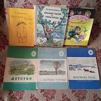 Отдается в дар Детские книжки.