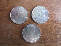 Отдается в дар Три героя войны 1812 года.