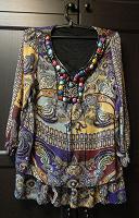 Отдается в дар Шифоновая блузка