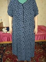 Отдается в дар Летнее платье 60-62