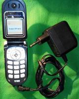 Отдается в дар Кнопочный вынтажЪ (30) Сотовый телефон «Motorola V180» б/у
