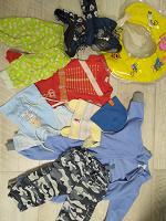 Отдается в дар Детские вещи для дома и прогулок