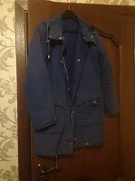 Отдается в дар Куртка осень -весна…