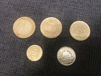Отдается в дар Монеты иностранные