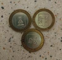 Отдается в дар Монеты РФ