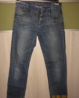 Отдается в дар Синие мужские джинсы