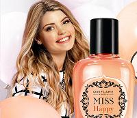 Отдается в дар Парфюмированный спрей для тела Oriflame Miss Happy