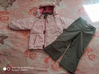 Отдается в дар Куртка и штанишки детские