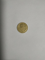 Отдается в дар Монета 1 копейка 1972 год
