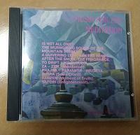 Отдается в дар музыка на диске