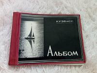 Отдается в дар Альбом раритет