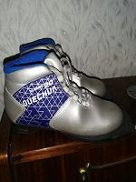 Отдается в дар Лыжные ботинки 31 р