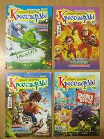 Отдается в дар Детские журналы и раскраски — 14 шт, 4 фото
