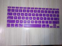 Отдается в дар Силиконовая клавиатура.