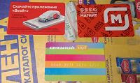 Отдается в дар Пластиковые карты в коллекцию