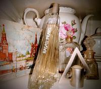 Отдается в дар парфюмерная вода