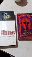 Отдается в дар Книги различных жанров))