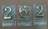 Отдается в дар Цифры для квартиры 2,6,9