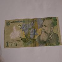 Отдается в дар 1 лей Румынии